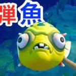 イカダの上で0円サバイバル生活でとんでもない魚が追加された!#12【 Raft 】実況