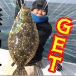 #2 カワハギ釣りのはずがとんでもない魚が!?