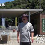 2018/07/22 鮎釣り【とも鮎】徳島県勝浦川の状況