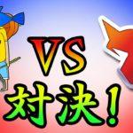 ★釣りよか VS ジャッカル★3CUPキャスティング対決!!