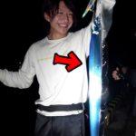 秘密兵器を使ったら太刀魚が簡単に釣れた!!!