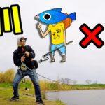 【釣りよかコラボ】関西イチ難易度の高いと言われる釣り場に挑む!