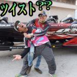【世界のマシンガン】琵琶湖60チャレンジ!