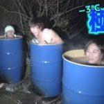 ドラム缶風呂キャンプやったら〇〇過ぎてやばかった・・・