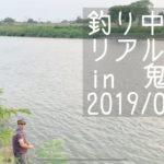 """【バス釣り歴30年】トップで釣りたい ! 【鬼怒川編】 2019-08-18 Japan landscape """"Bass fishing at Kinugawa"""""""
