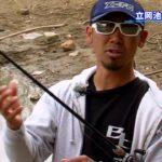 ヤマツリTV!!くまもとを釣る!! vol16 【ブラックバス】 1 1