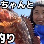 【穴釣り】 釣りアイドルと離島でいろんな釣りに挑戦!