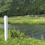 琵琶湖バス釣りポイント 大川と大坪川河口 ブラックバス