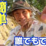 食べて美味しい手長エビを沢山釣ろう!