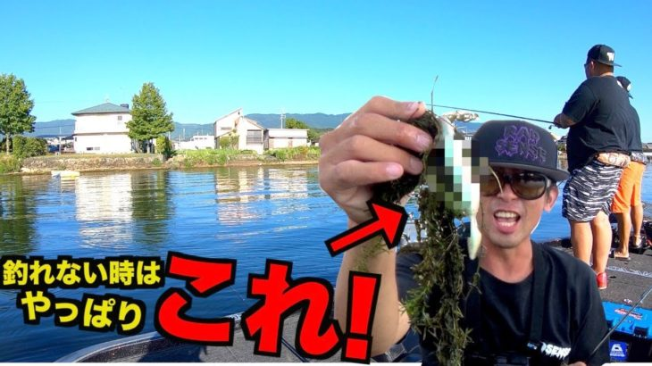 試練の琵琶湖バス釣り12時間!最後に釣れたルアーはやっぱりあれだった!
