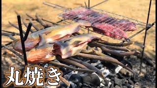 #4 アマゾン川で釣れたカラフルな魚の味が・・・
