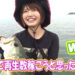 みっぴが琵琶湖でピーの最中にバスを釣るw【放送できないBassFishing】