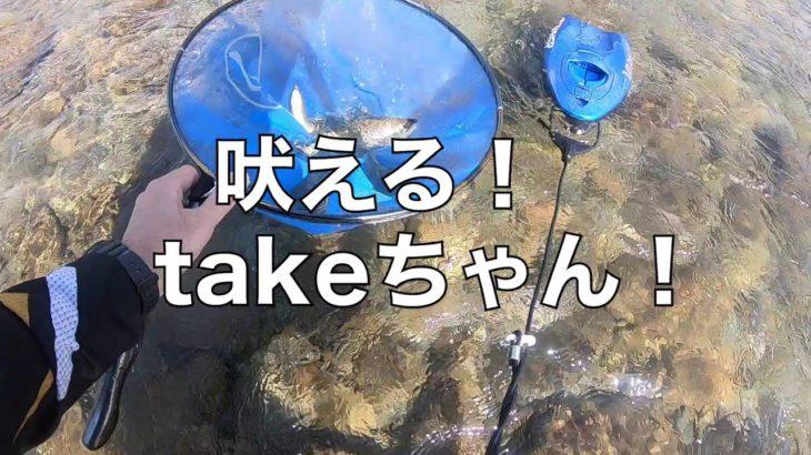 takeちゃんの鮎つりGO!! (徳島吉野川)2019.9.15パート2