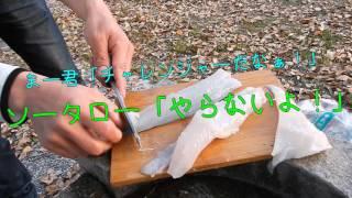 ソータローの琵琶湖バス釣り遠征 ~ブラックバスを食べてみた(前編)~