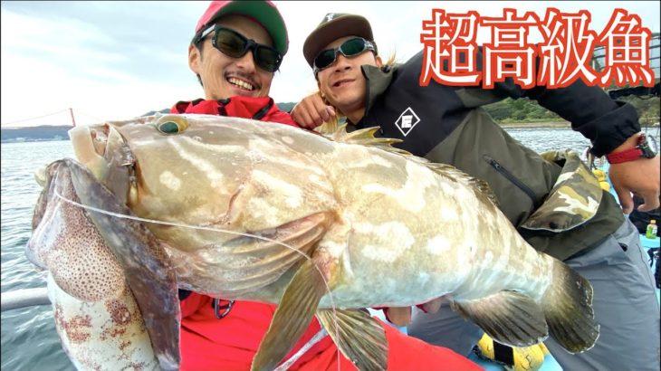 #2 こんな身近な所で超高級魚が連発!?