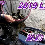 2019.09.13 LAST 鮎釣り2