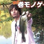 【ORC】秋の巻物ゲームで連発!!【バイブレーションX】