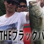 【映画】THEブラックバス7 女人禁制編