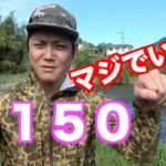 【バス釣り】広島のダウザーと釣りに行った!W【前編】