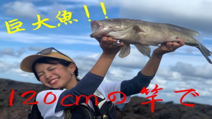 マルコス磯釣り(後編)フカセ釣りの後編!五島列島で奇跡を起こす!! crazy fishing