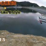 初秋の倉橋溜池 × lake B style【奈良 バス釣り】初場所で琵琶湖の釣りが通用するのかやってみた(後編)