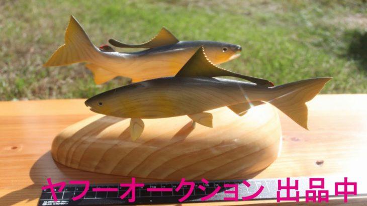 釣師の木彫り01