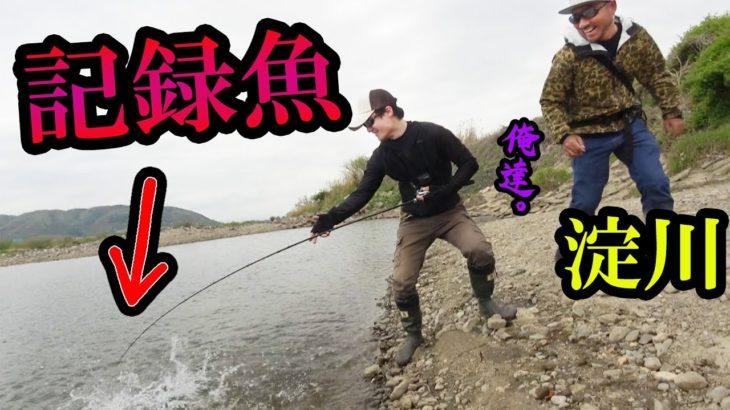 ワザさえ伝授すれば記録魚が釣れる!?