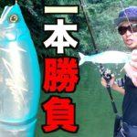 【バス釣り】ジョインテッドクロー1本勝負を行います!【ジョイクロ生活1日目】
