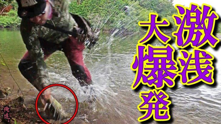 底が丸見えの池でスイムジグ投げた動画。