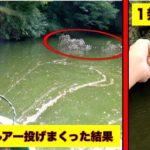 「釣りたい」と「釣れる」ルアーの違いがすぐわかるバス釣りのリアルwww【釣りあるある】