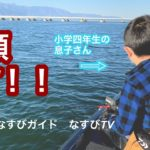 【初バス釣り】【秋琵琶湖】小学4年生の息子さんにシャッドドラッキングをやってもらって、初バス釣れるのか?