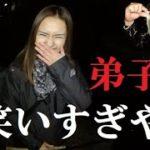 【バス釣り】今夜も登場!あの凸凹師弟コンビが琵琶湖で大暴れ【ゆう作兄さんのチョイ釣りMAX】