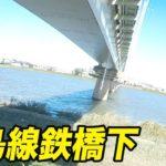 鹿島線鉄橋下!!北利根川 メジャー P 調査!(11/12)ブラックバス釣り