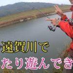 【バス釣り】秋深まる遠賀川で遊んできた!【おじさんコラボ】【秋のバス釣り】【遠賀川】