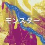 【緊急事態】小笹池でモンスターをキャッチ!【福岡県バス釣り】