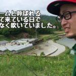 【バス釣り】四国、野池巡りの旅 前編(香川県、徳島県、高知県)