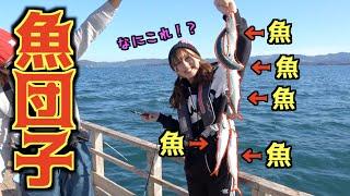 #1 巨大イカダの上から魚の塊が釣れた!!