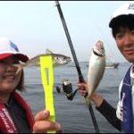 海釣り公園でファミリーフィッシング サビキ釣りで色んな魚を釣ろう!(四季の釣り/2019年8月9日放送)