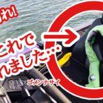【5分で釣れ!】これで叱られました…【琵琶湖バス釣り】