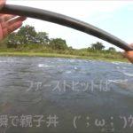 2018年 球磨川鮎釣り遠征【前半】9/4~9/7