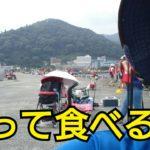 熱海の海釣り施設に行ってきたよ。
