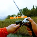 【バス釣り】秋の雨の日にダッジで釣れるのか?