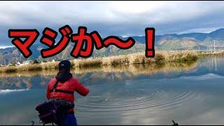 【バス釣り】一年ぶり冬の五三川に来ると色んな事が起きまくった‼︎