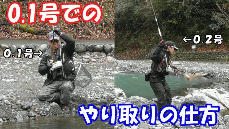 【渓流釣り】大雨の中、細糸で大丹波川の管釣りニジマスを釣る!Management fishing place