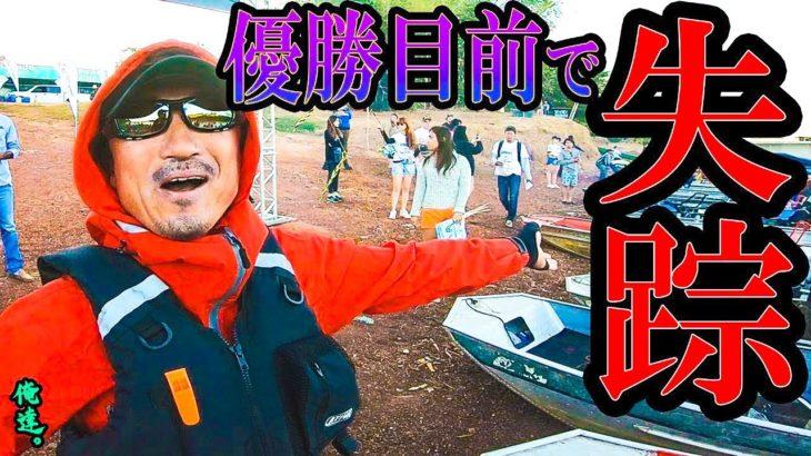 最終日、並木さんのパイロットが消えた…。【何故?】