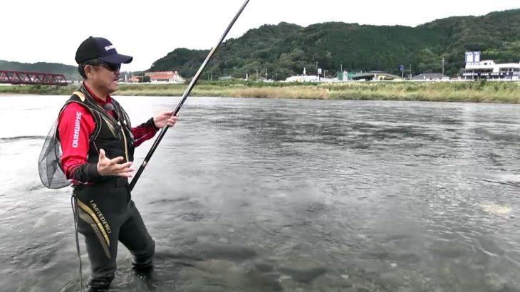 【Honda 釣り倶楽部】 アユ友釣り入門講座 CHAPTER 07 オトリの動きを理解する