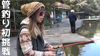 とんでもない美女釣りガールが管理釣り場に行った結果①