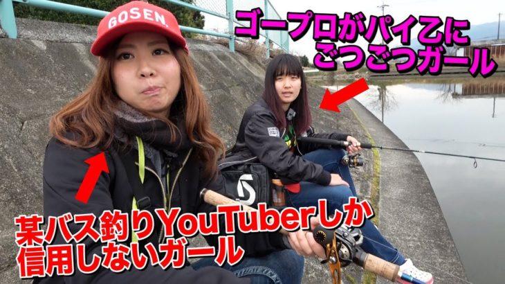 【バス釣り】冬の五三川でまともな釣り動画を目指す!!!