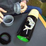 鮎釣り用竹筒の作製