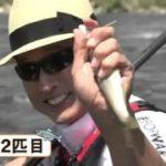 太川陽介 1年待ちの鮎釣り 福井・勝山の旅 (2014年9月)